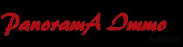 Panorama Immo